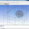 تولید شبکه باسازمان حول بال در ICEM-CFD