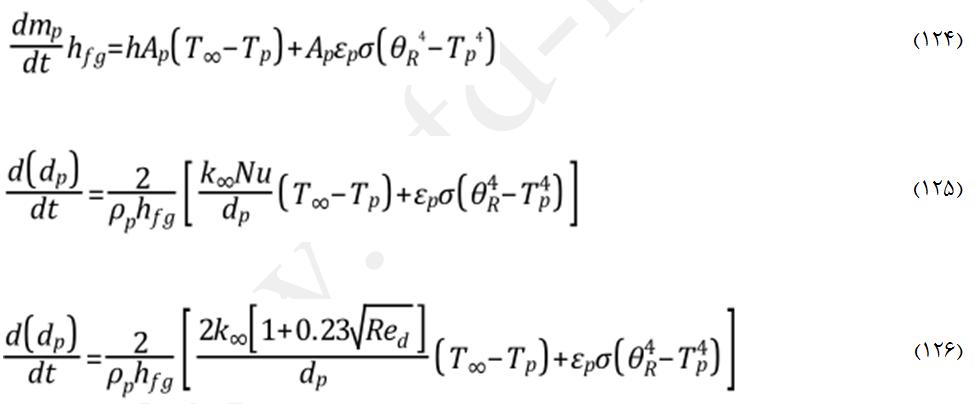 معادلات جوشش قطره در مدل DPM بخش دوم