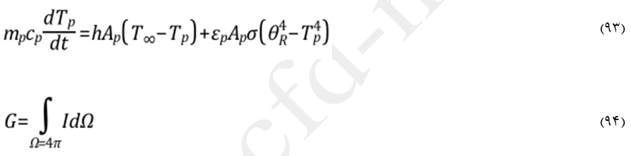 معادله تعادل حرارتی ذره در DPM