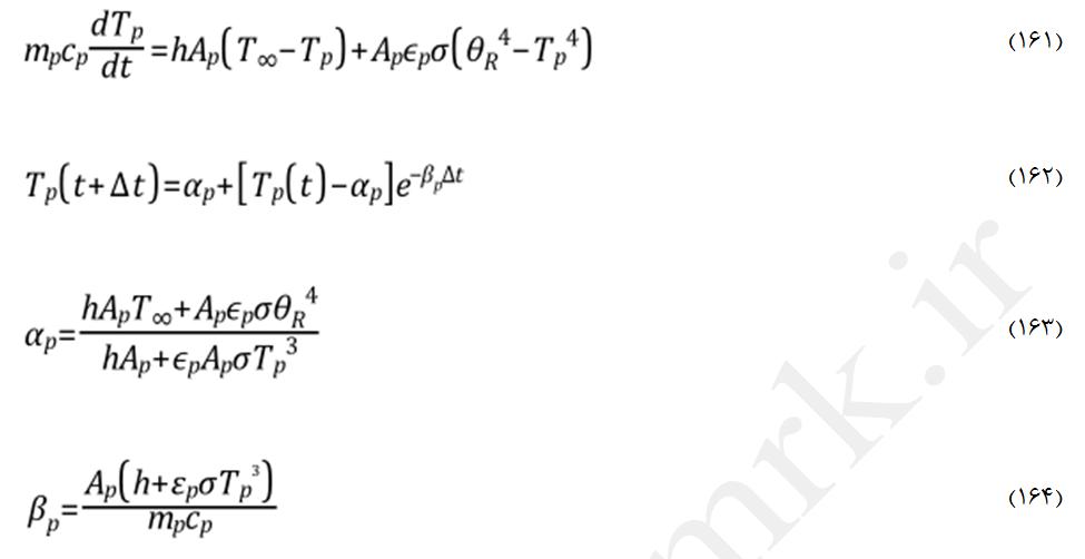 معادلات انتقال حرارت در مدل CPD