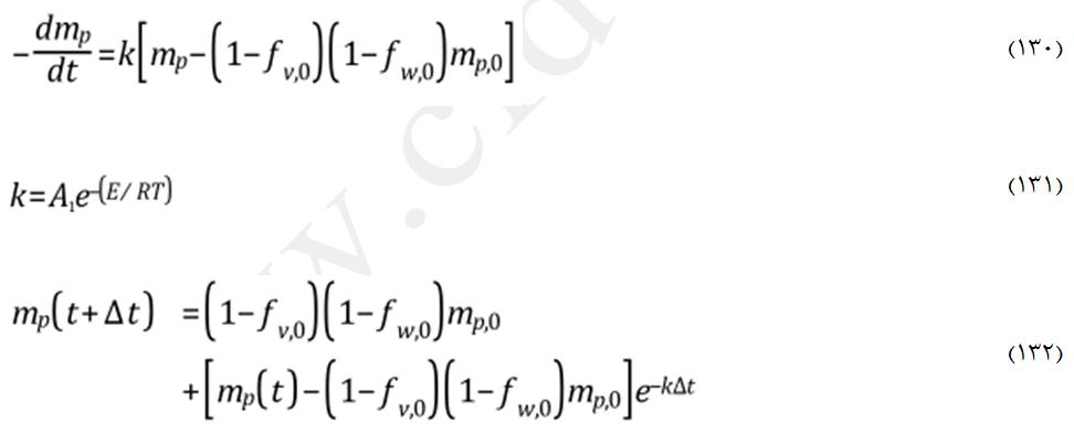 مدل نرخ جنبشی منفرد (Single Kinetic Rate Model) در مدل DPM