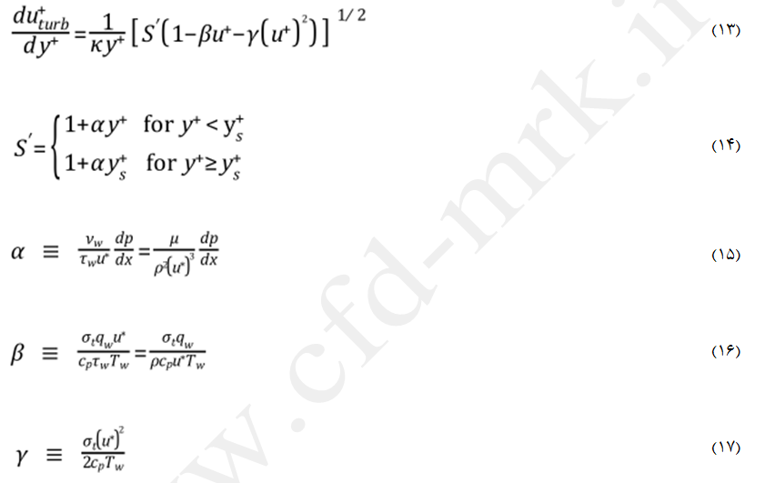 معادلات پردازش دیواره پیشرفته برای محاسبه ممنتم