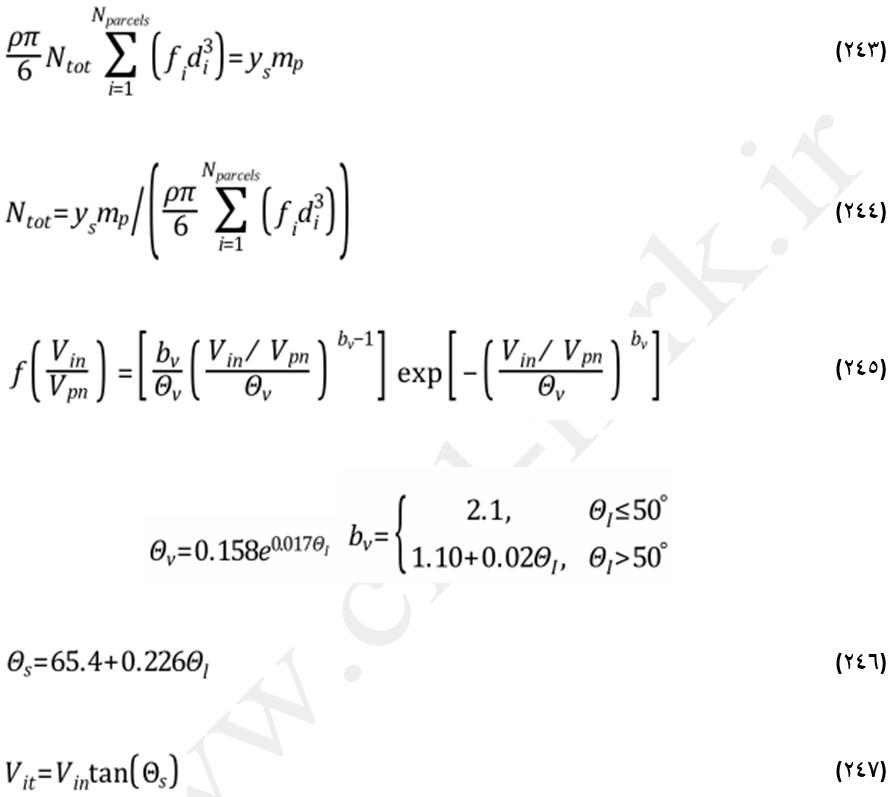 معادلات پاشش قطرات در مدل استانتن-روتلند (The Stanton-Rutland Model)