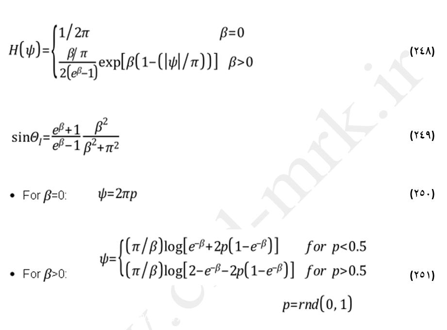 معادلات پاشش قطره در مدل استانتن-روتلند (The Stanton-Rutland Model)