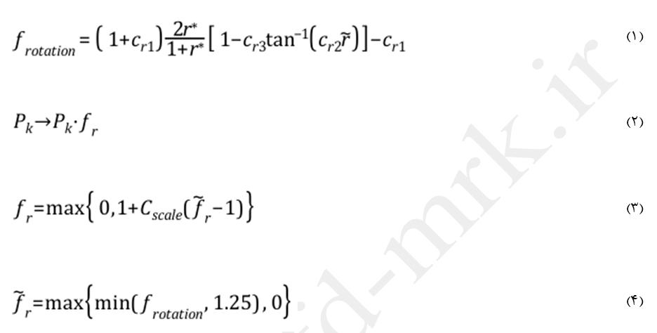معادلات تابع اصلاح انحنا برای مدل SA